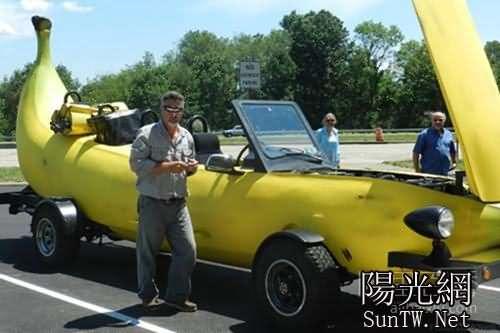 亚洲最大成人阅读网大香蕉_炫酷拉风的大香蕉汽车