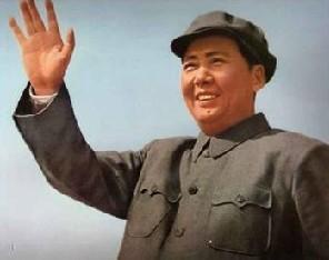 30句毛主席的經典語錄