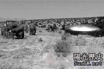 揭1974年神秘UFO墜毀墨西哥蹊蹺事件