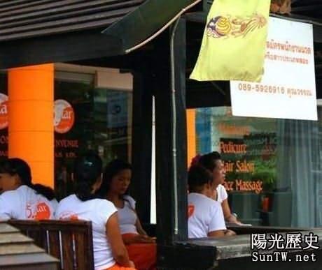 揭秘泰國租妻文化:價格公道還帶發票