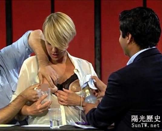 節目現場驚人一幕:女演員竟當眾擠奶