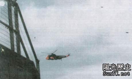 英國公佈UFO絕密檔案 嚴肅對待外星人威脅