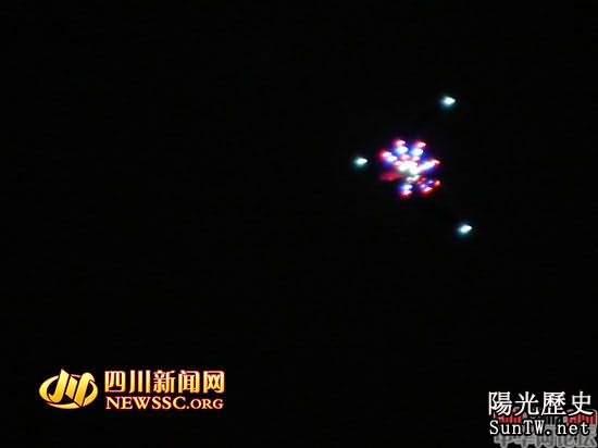 成都出現ufo 四顆亮點懸浮數十分鐘