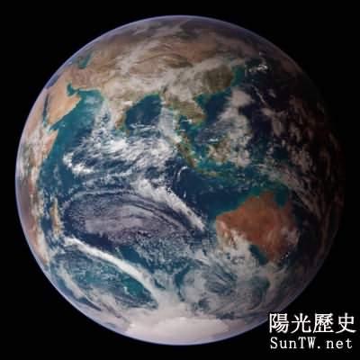 地球九個有趣事實:並非圓形曾有姊妹行星
