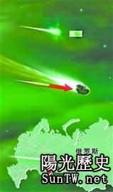 俄羅斯隕石被擊穿 網絡圖片顯示隕石曾遭UFO撞擊
