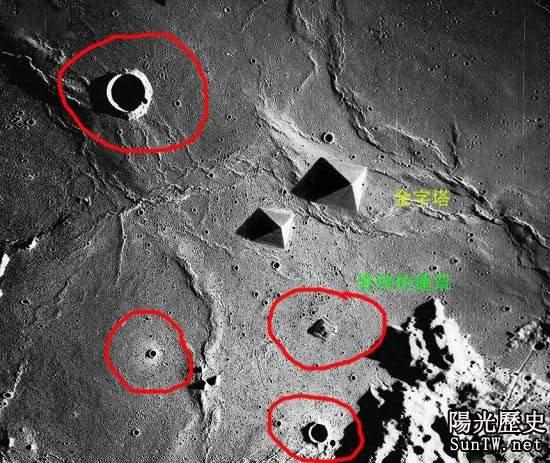 震撼!月球背面為何驚現美二戰轟炸機