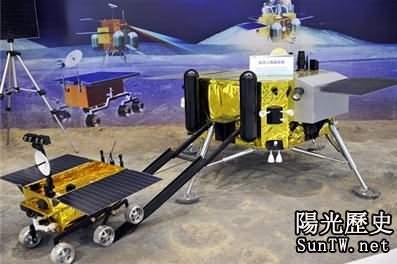 嫦娥登月驚天內幕:打擊地球敵對目標