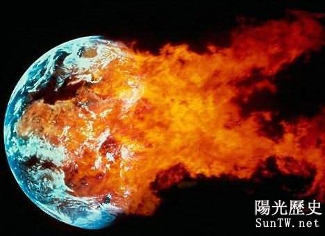 地球結局:將被太陽「撕裂 」而爆炸