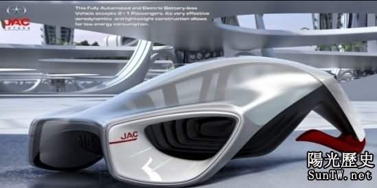 受大自然啟發的古怪車設計 令人瞠目!