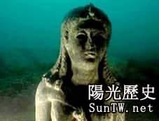七大海底古城:亞特蘭蒂斯有外星人?