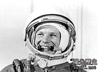第一個進入太空的蘇聯人加加林出事了