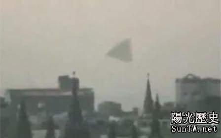 震驚俄羅斯!莫斯科紅場現巨型飛碟
