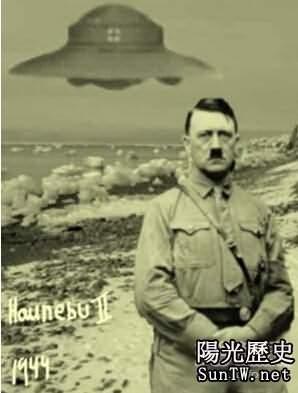 死亡真相:希特勒曾經與UFO親密接觸
