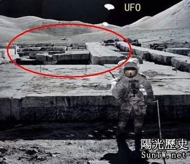 有圖有真相 月球UFO基地照片曝光!