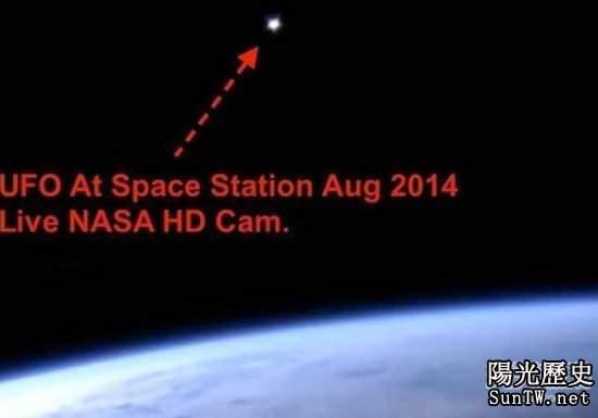 攝像機記錄 UFO秘密到訪國際空間站
