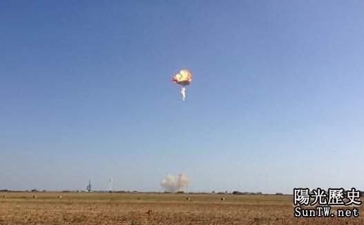 美SpaceX公司測試火箭升空後發生爆炸