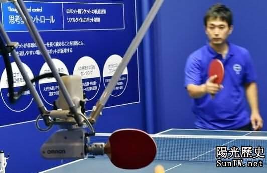 智能機器人打乒乓球 可與人熟練對戰