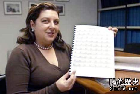 婦女妄想症  公證註冊欲收取太陽費