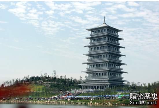 中國十大風水古都:環肥燕瘦各不同