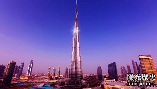 迪拜26大建築奇跡:世界第一高樓818米