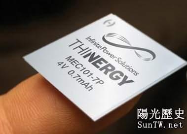 美研製固態鋰硫電池 能量為傳統4倍