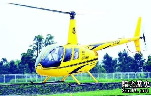蘇州首個直升機場完成試飛