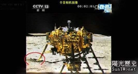嫦娥月球照片令美國登月造假露餡