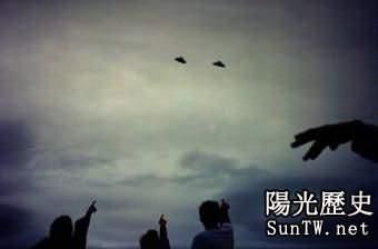 土耳其UFO研究在伊斯坦布爾向媒體透露