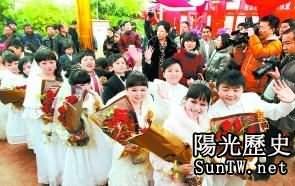 七對「袖珍人」在北京舉辦集體婚禮