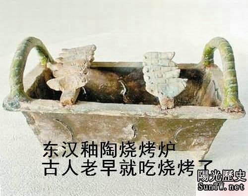 太牛掰!27個讓你絕想不到的中國發明