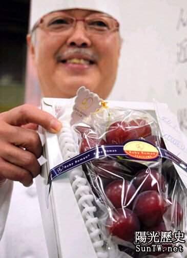 一串葡萄拍賣出天價 雞蛋大小一顆2千元