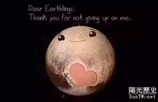那個發現冥王星的年輕人 大學都沒上過