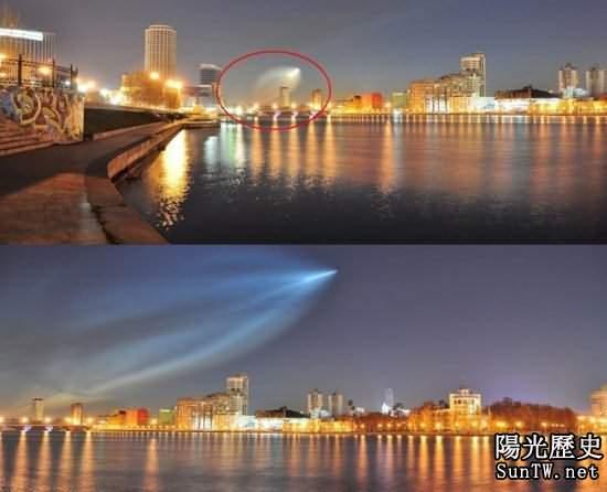 俄夜空疑現藍色UFO引熱議 為火箭反光