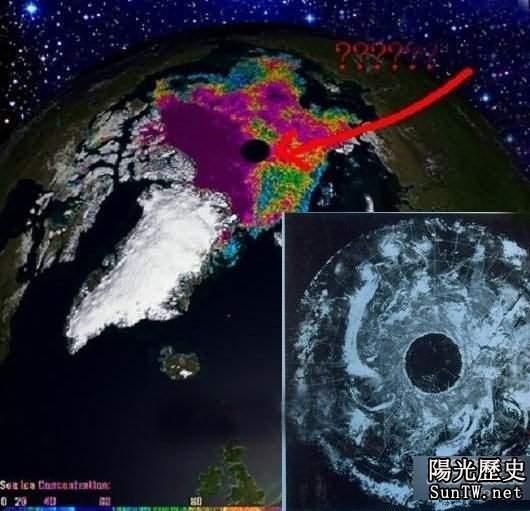 地球竟是空心 內部暗藏神秘人種