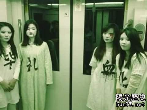 上海地鐵女殭屍主角