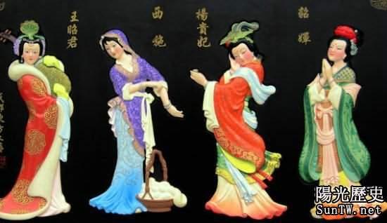 中國古代四大美女:背後隱藏驚人秘密