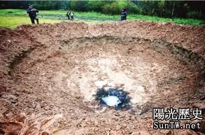 人造「隕石坑」騙翻拉脫維亞政府