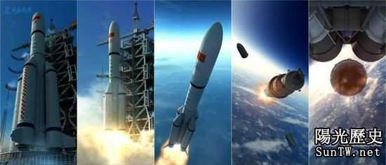 中國再次上天:長征五號將於2016年底前試飛