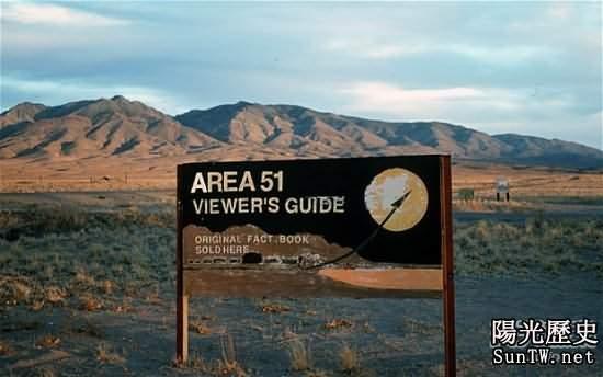 或藏外星人的51區首次被美國承認存在