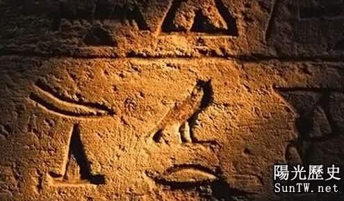 神秘古墓碑文竟改寫古埃及歷史