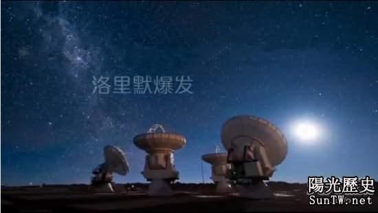 宇宙中5大神秘信號 外星人曾呼叫人類
