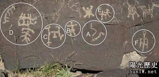 美國岩石遺跡驚曝中國人最早發現美洲