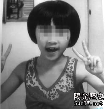 四川9歲女孩被外星人綁架4天