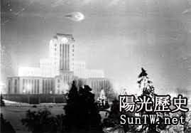 雷達屏幕監測到UFO艦隊 值班雷達班長被嚇壞