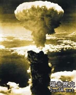 探秘美投向日本第三顆原子彈失蹤之謎