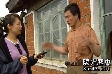 中國黑龍江孟照國UFO事件
