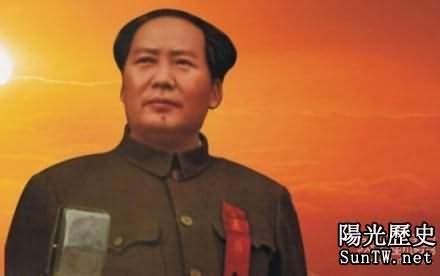 毛主席驚天謎團曝光 震撼億萬國人