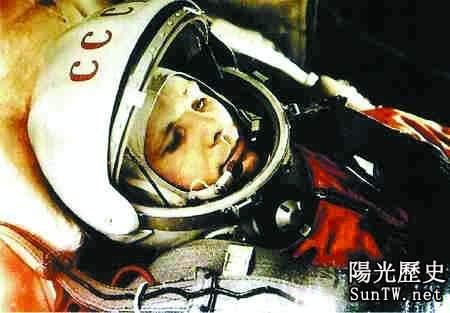 太空第一人加加林之死 為何如此詭異?